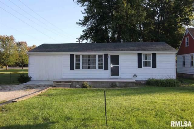 5314 W Cisna Road, Bartonville, IL 61607 (#PA1209689) :: Adam Merrick Real Estate
