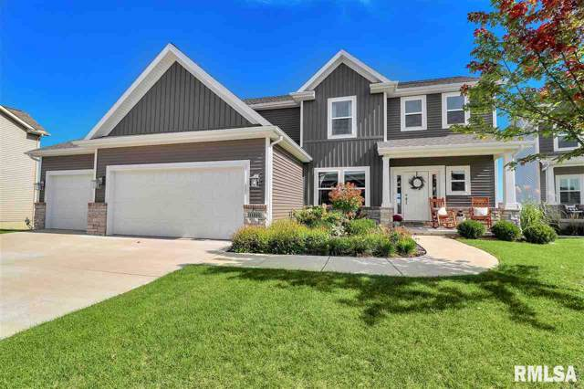 11316 N Chesapeake Lane, Dunlap, IL 61525 (#PA1209746) :: Adam Merrick Real Estate