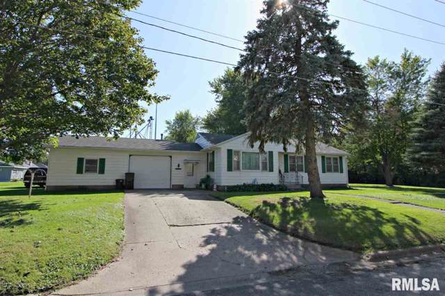 406 Monroe Street, Metamora, IL 61548 (#PA1209748) :: Adam Merrick Real Estate