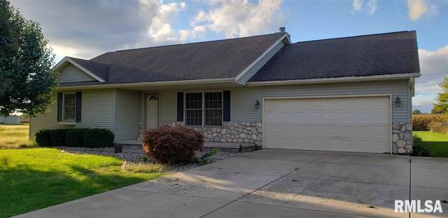 23480 Grist Mill Lane, Athens, IL 62613 (#CA3004) :: Killebrew - Real Estate Group