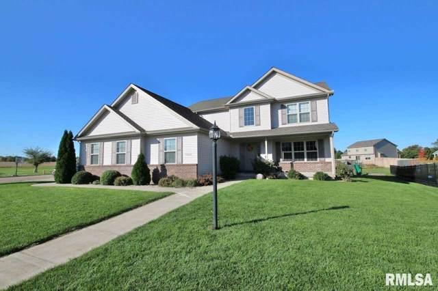 10603 N Glenfield Drive, Dunlap, IL 61525 (#PA1209826) :: Adam Merrick Real Estate