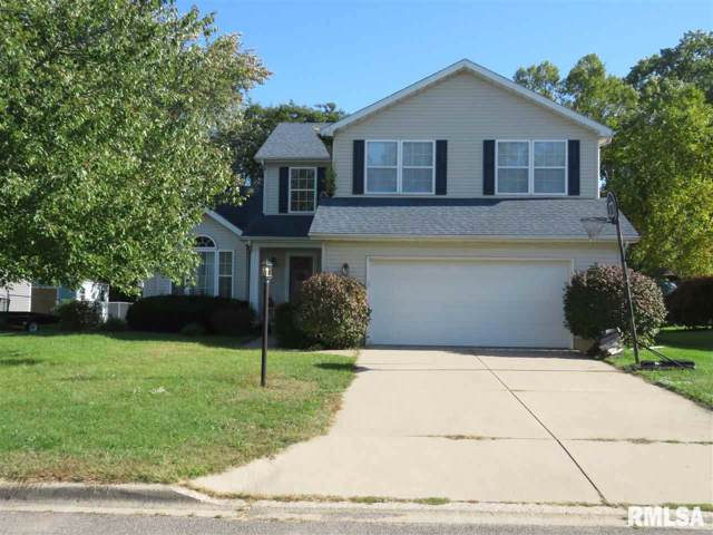 136 Cracklewood Lane, East Peoria, IL 61611 (#PA1209850) :: Killebrew - Real Estate Group