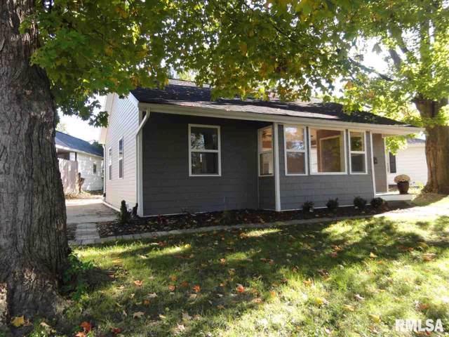 1612 W Circle Road, Peoria, IL 61604 (#PA1209964) :: Adam Merrick Real Estate