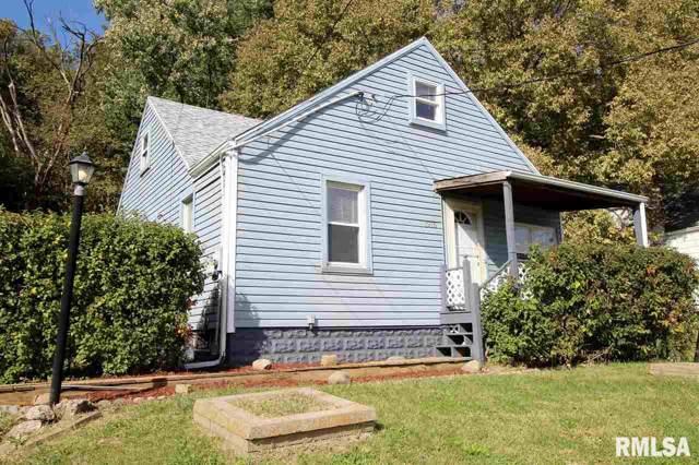 1915 E Washington Street, East Peoria, IL 61611 (#PA1209984) :: Adam Merrick Real Estate
