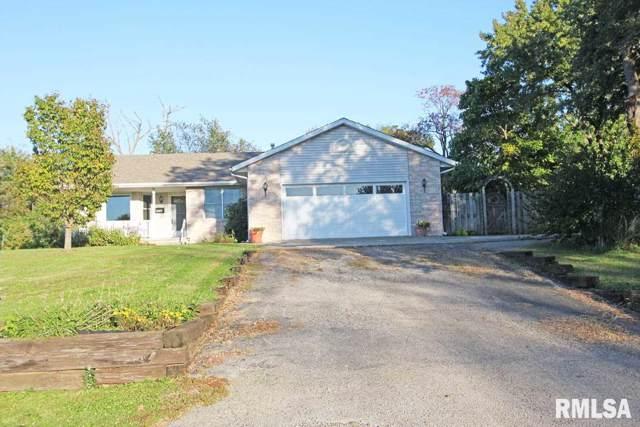 2230 N 1ST S Street, Springfield, IL 62702 (#CA996044) :: Adam Merrick Real Estate