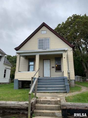 2630 N Springdale Avenue, Peoria, IL 61603 (#PA1210006) :: Paramount Homes QC