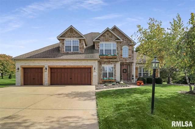 11204 N Jonathans Way, Dunlap, IL 61525 (#PA1210031) :: Adam Merrick Real Estate