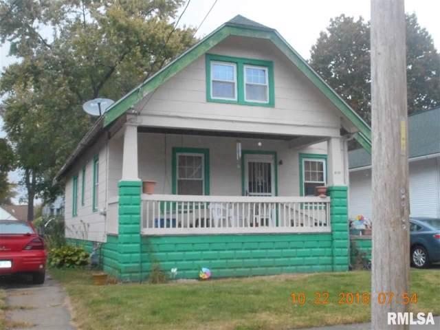 2121 W Marquette Street, Peoria, IL 61605 (#PA1210061) :: Adam Merrick Real Estate