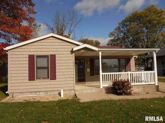 1224 E Washington Street, Macomb, IL 61455 (#PA1210066) :: Adam Merrick Real Estate