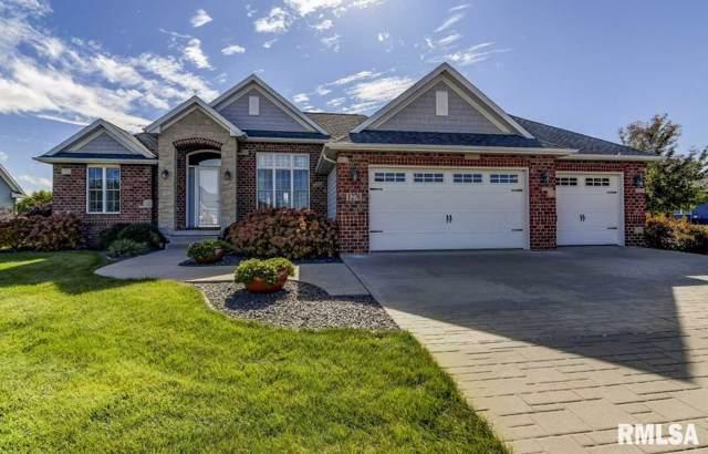 1270 Red Bud Run Run, Sherman, IL 62684 (#CA996118) :: Killebrew - Real Estate Group