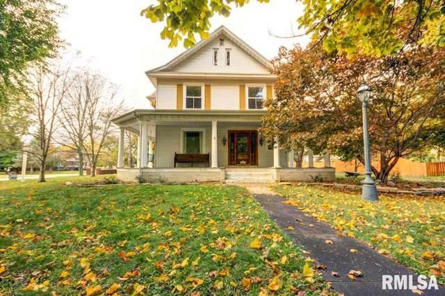 329 S Blair Street, Virden, IL 62690 (#CA996120) :: Adam Merrick Real Estate