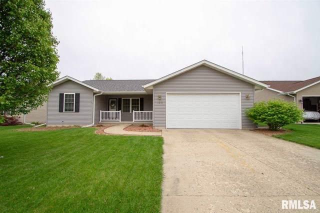 120 Elmridge Circle, East Peoria, IL 61611 (#PA1210112) :: RE/MAX Preferred Choice
