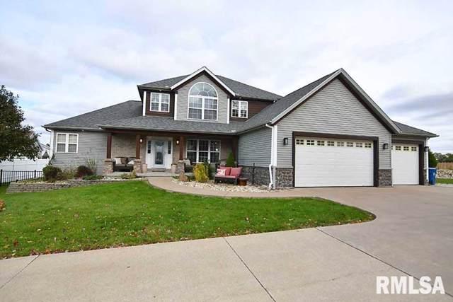 1527 E 6TH Street, Coal Valley, IL 61240 (#QC4207133) :: Paramount Homes QC