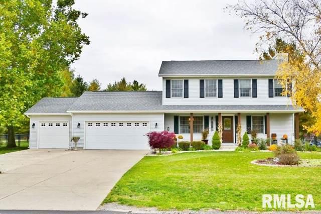 901 Woodland Knolls Road, Germantown Hills, IL 61548 (#PA1210189) :: RE/MAX Preferred Choice