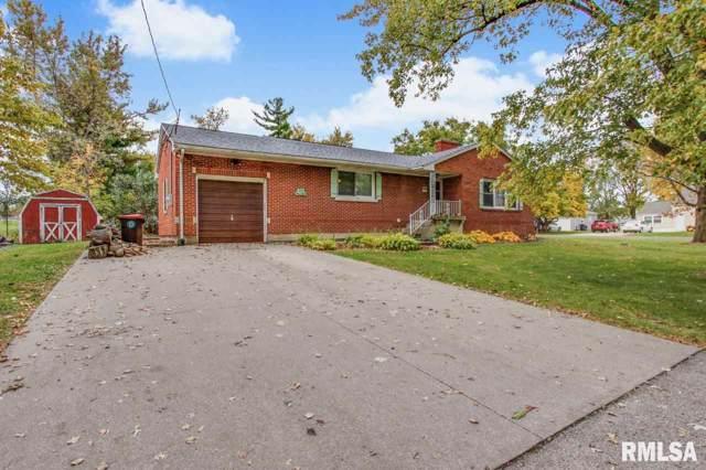 212 Prairie Avenue, Metamora, IL 61548 (#PA1210221) :: The Bryson Smith Team