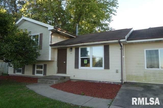 105 W Locust Street, San Jose, IL 62682 (#CA996228) :: Killebrew - Real Estate Group