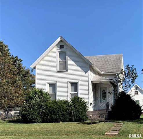 1017 N Kellogg Street, Galesburg, IL 61401 (#CA996257) :: Adam Merrick Real Estate