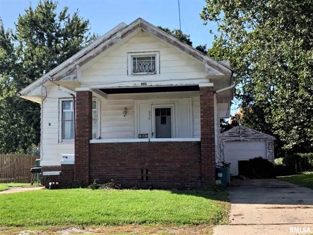 350 Olive Street, Galesburg, IL 61401 (#CA996265) :: Adam Merrick Real Estate