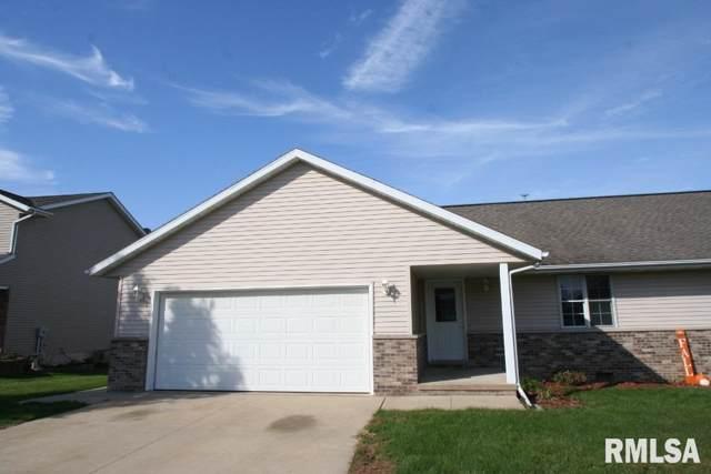 12 Thomas Court, Mackinaw, IL 61755 (#PA1210335) :: Adam Merrick Real Estate