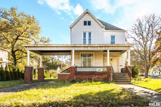1200 N Sheridan Road, Peoria, IL 61606 (#PA1210346) :: Paramount Homes QC