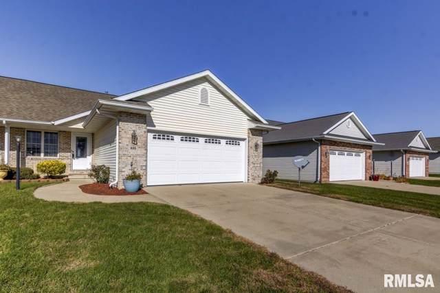 335 Butler Lane, Chatham, IL 62629 (#CA996335) :: Paramount Homes QC