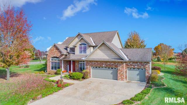 7420 N Honeysuckle Court, Brimfield, IL 61517 (#PA1210404) :: Adam Merrick Real Estate