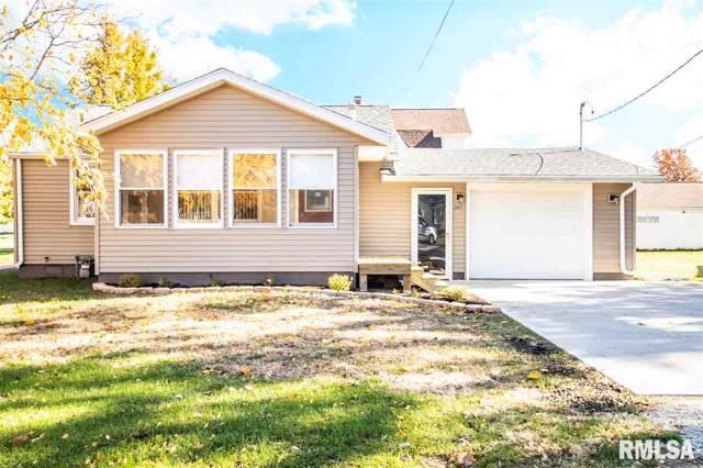 207 N Knox Street, Elmwood, IL 61529 (#PA1210424) :: Adam Merrick Real Estate