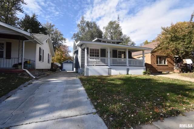 2421 Yale Boulevard, Springfield, IL 62703 (#CA996398) :: Paramount Homes QC