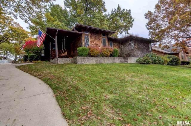 10 Williamsburg Road, Sherman, IL 62684 (#CA996411) :: Killebrew - Real Estate Group