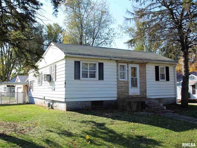 202 W Ann Street, Knoxville, IL 61448 (#CA996418) :: Adam Merrick Real Estate