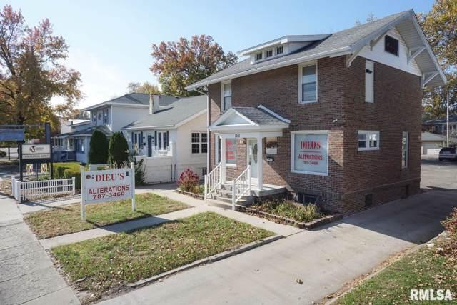 1601 S Macarthur, Springfield, IL 62704 (#CA996435) :: Adam Merrick Real Estate