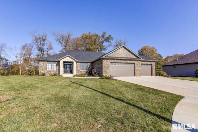 1801 Forest Glen, Chatham, IL 62629 (#CA996452) :: Killebrew - Real Estate Group