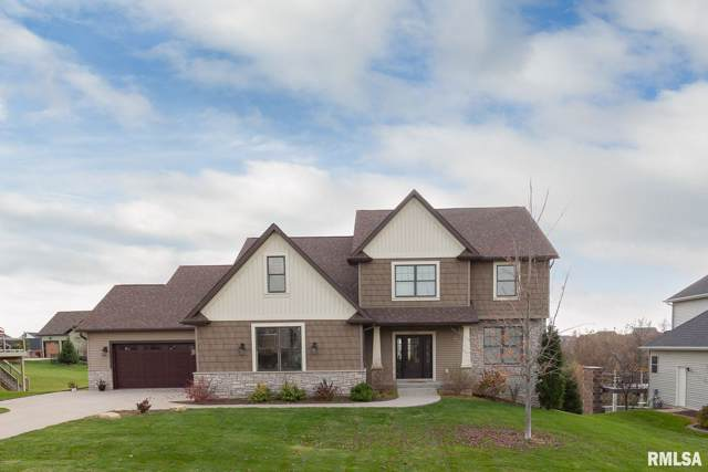 6239 Whispering Hill Court, Bettendorf, IA 52722 (#QC4207493) :: Paramount Homes QC