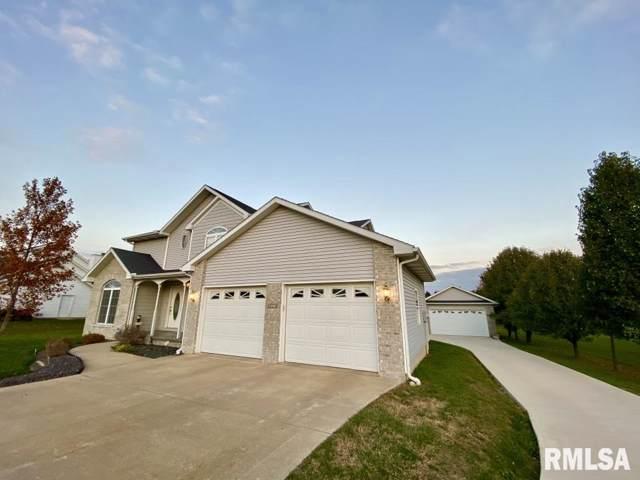 1504 Redbird Ridge, Metamora, IL 61548 (#PA1210541) :: Adam Merrick Real Estate