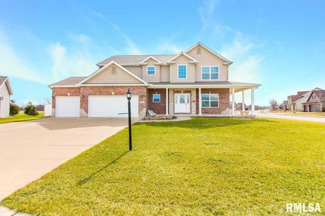 3708 W Woodscape Court, Dunlap, IL 61525 (#PA1210556) :: The Bryson Smith Team