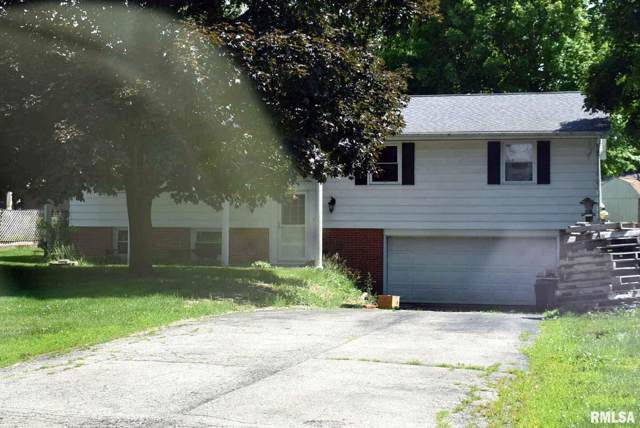 547 Oak Street, Metamora, IL 61548 (#PA1210564) :: Adam Merrick Real Estate