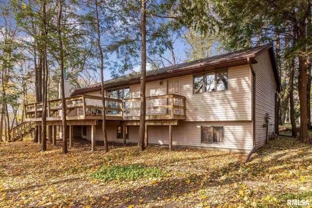 #1 Curtis Circle, Clinton, IA 52732 (#QC4207555) :: Paramount Homes QC