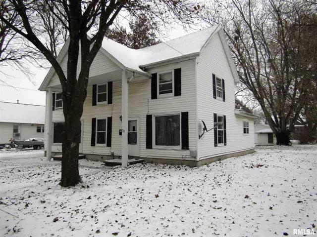 517-519 N Illinois Street, Lewistown, IL 61542 (#PA1210605) :: Paramount Homes QC