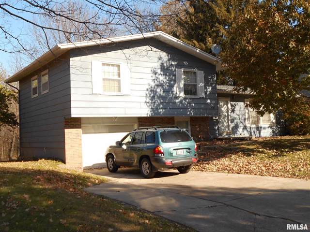 339 Jana Road, Macomb, IL 61455 (#PA1210621) :: Adam Merrick Real Estate