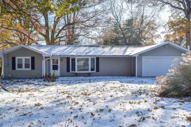 122 Thrush Avenue, Pekin, IL 61554 (#PA1210631) :: RE/MAX Preferred Choice