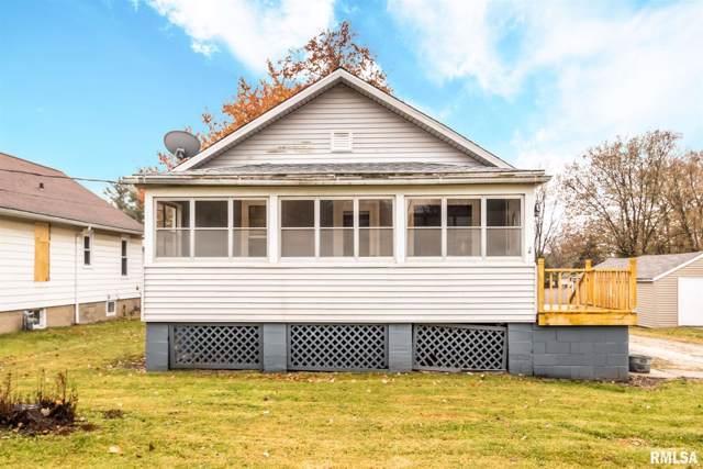 722 E Vernon Street, Farmington, IL 61531 (#PA1210635) :: Adam Merrick Real Estate
