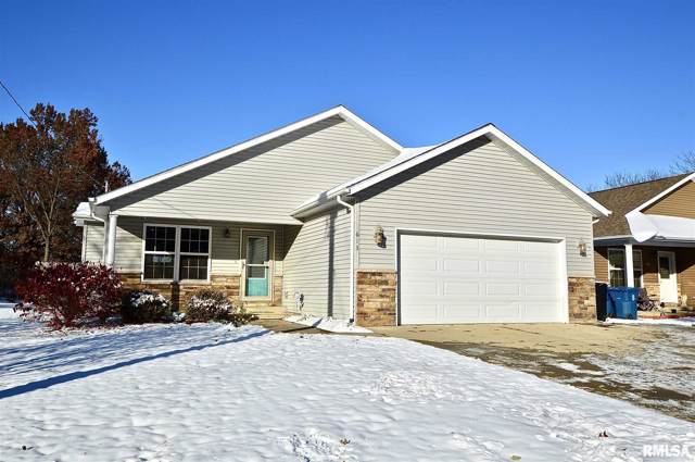 613 E Menard Street, Riverton, IL 62561 (#CA996546) :: Killebrew - Real Estate Group