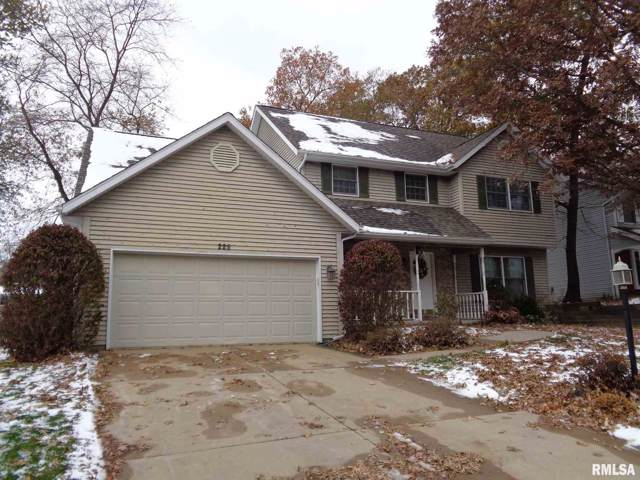 222 Magnolia Avenue, Morton, IL 61550 (#PA1210675) :: The Bryson Smith Team