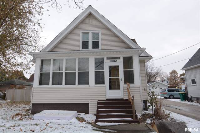 1354 E Losey Street, Galesburg, IL 61401 (#PA1210681) :: Adam Merrick Real Estate