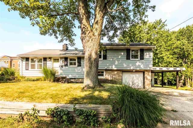 205 N High Street, Washington, IL 61571 (#PA1210691) :: RE/MAX Preferred Choice