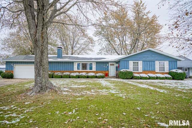 108 Faith Court, East Peoria, IL 61611 (#PA1210719) :: RE/MAX Preferred Choice
