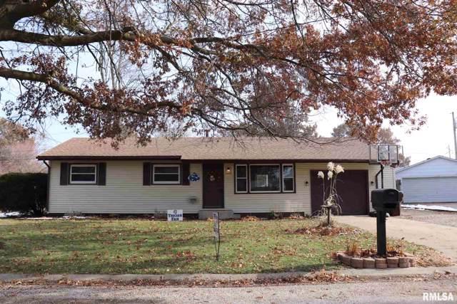 205 Cheyenne Drive, Auburn, IL 62615 (#CA996582) :: Killebrew - Real Estate Group