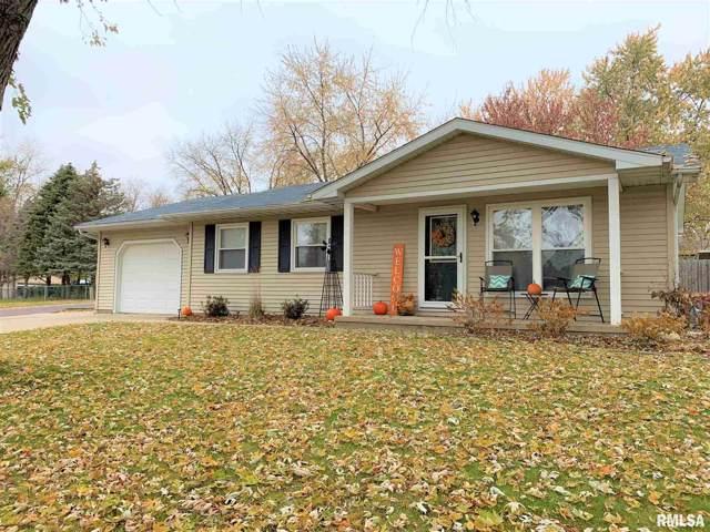 1514 Woodbine Drive, Washington, IL 61571 (#PA1210738) :: RE/MAX Preferred Choice