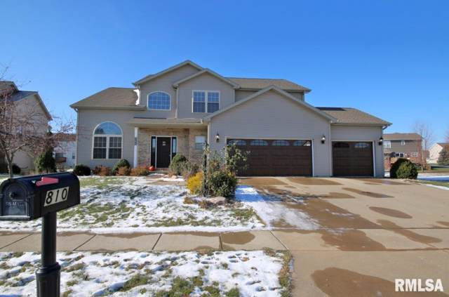 810 Grandyle Drive, Washington, IL 61571 (#PA1210752) :: RE/MAX Preferred Choice