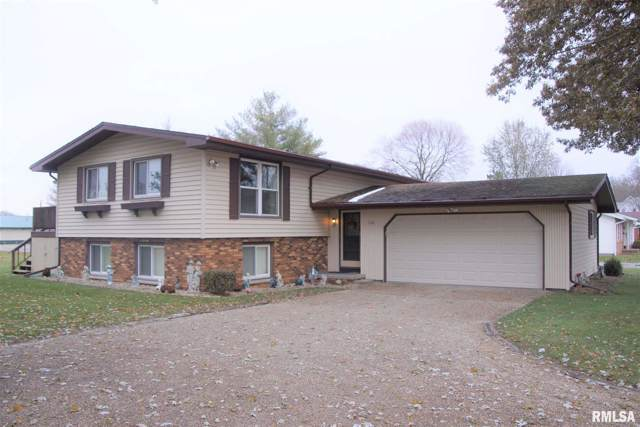 116 E Craig Street, Princeville, IL 61559 (#PA1210754) :: The Bryson Smith Team
